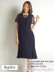 【レンタル】 レンタルドレス Replete リプリート レース切替裾フレアワンピース 半袖 ネイビー 9号 PA9 fy16REN07