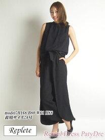 【レンタル】 レンタルドレス Replete リプリート ドビーノースリーブパンツドレス ブラック 9号 PA9 fy16REN07