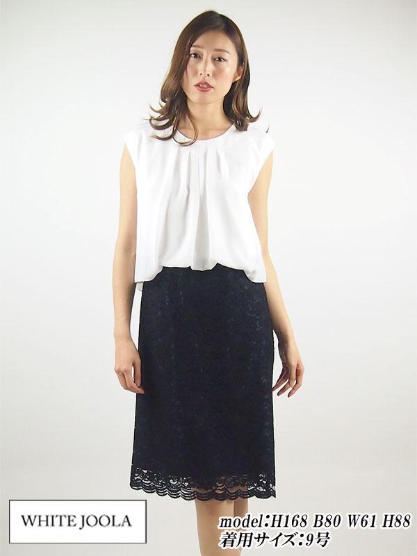 PR 【レンタル】 レンタルドレス WHITE JOOLA ホワイトジョーラ .