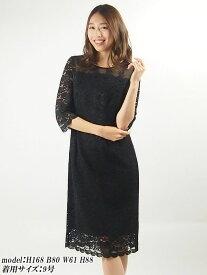 【レンタル】 レンタルドレス JESSA JAYNE ジェサ ジェーン コードレースロングドレス ブラック 9号 fy16REN07