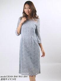 【レンタル】 レンタルドレス JESSA JAYNE ジェサ ジェーン コードレースロングドレス グレー 9号 fy16REN07