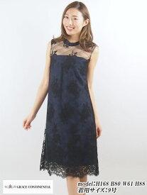 【レンタル】 レンタルドレス GRACE CONTINENTAL グレースコンチネンタル スカラ刺繍フレアワンピース ネイビー 9号 fy16REN07