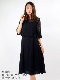 【レンタル】 レンタルドレス JESSA JAYNE ジェサ ジェーン レイヤードロングドレス ブラック 9号 fy16REN07