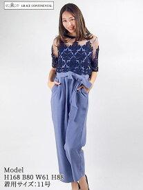 【レンタル】 レンタルパンツドレス GRACE CONTINENTAL グレースコンチネンタル コード刺繍サロペット ブルー 9号 11号 fy16REN07