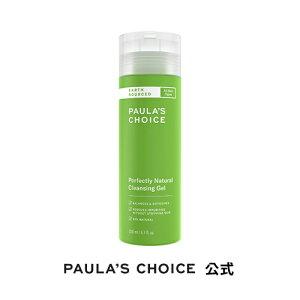 【Paula's Choice】アースソースド・クレンザー200ml ニキビ肌 自然成分 天然成分 スッキリ 洗顔料 洗顔フォーム スキンケア 韓国コスメ ポーラチョイス paulas choice