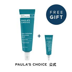 【1+1】【Paula's Choice】スキンバランシング・セラム30ml*1 + GIFT 5ml*1 エイジングケア 毛穴 脂性肌 ビキニ肌 保湿 セラム ハリ スキンケア 韓国コスメ ポーラチョイス paulas choice