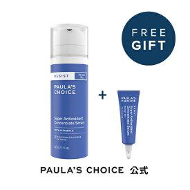 【1+1】【Paula's Choice】レジスト・スーパー・セラム30m*1 + GIFT 5ml*1 乾燥肌 ふつう肌 保湿 セラム ハリ 栄養 スキンケア 韓国コスメ ポーラチョイス paulas choice
