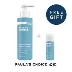 【1+1】【Paula's Choice】レジスト・パーフェクトリー・クレンザー190ml*1 + GIFT 30ml*1 ニキビ肌 脂性肌 洗顔 脂性肌 洗顔フォーム 潤う 洗顔料 スキンケア 韓国コスメ ポーラチョイス paulas choice