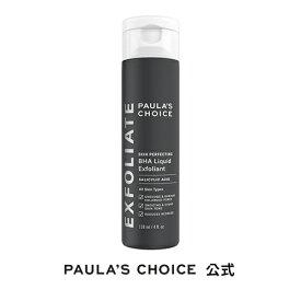 【人気】【Paula's Choice】BHAリキッド118ml グリコール酸 角質ケア 敏感肌 脂性肌 乾燥肌 ニキビ ピーリング 化粧水 スキンケア 韓国コスメ ポーラチョイス paulas choice