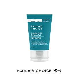 【Paula's Choice】スキン・バランシング・モイスチャージェル60ml 脂性肌 混合肌 ひどい脂性肌 保湿 フェイスクリーム ニキビ肌 スキンケア 韓国コスメ ポーラチョイス paulas choice
