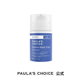 【Paula's Choice】レジスト・インテンシブ・クリーム50ml 乾燥肌 ひどい乾燥肌 保湿 フェイスクリーム スキンケア 韓国コスメ ポーラチョイス paulas choice