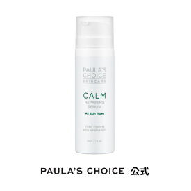 【Paula's Choice】カーム・リペアーリング・セラム30ml 脂性肌 混合肌 敏感肌 保湿 ハリ セラム スキンケア 韓国コスメ ポーラチョイス paulas choice