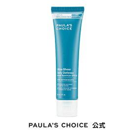 【Paula's Choice】スキンバランシング・日焼け止めSPF30 60ml 脂性肌 ニキビ肌 日焼け止め 紫外線 UVケア さっぱり スキンケア 韓国コスメ ポーラチョイス paulas choice