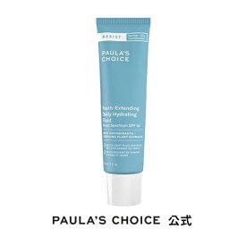 【Paula's Choice】レジスト・ユース-イクステンティング・フルイドSPF50+60ml ニキビ肌 日焼け止め 紫外線 UVケア 保湿 スキンケア 韓国コスメ ポーラチョイス paulas choice
