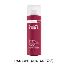 【Paula's Choice】スキン・リカバリー・トナー190ml 乾燥肌 乳液 うるおう 保湿 しっとり 化粧水 スキンケア 韓国コスメ ポーラチョイス paulas choice