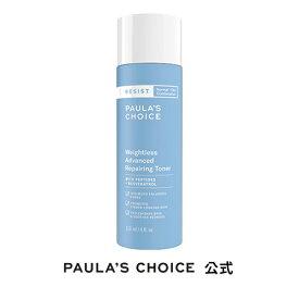 【Paula's Choice】レジスト・ウェイトレス抗酸化・トナー118ml 脂性肌 ニキビ肌 ニキビ スッキリ 化粧水 スキンケア 韓国コスメ ポーラチョイス paulas choice