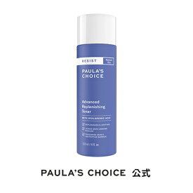 【Paula's Choice】レジスト・アドバンスト・トナー118ml 乾燥肌 ふつう肌 保湿 しっとり 乳液 化粧水 スキンケア 韓国コスメ ポーラチョイス paulas choice