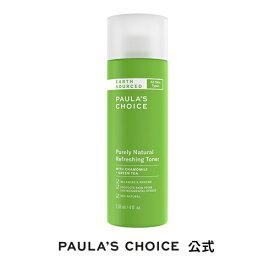 【Paula's Choice】アースソースド・トナー118ml ニキビ肌 自然成分 天然成分 化粧水 スキンケア 韓国コスメ ポーラチョイス paulas choice