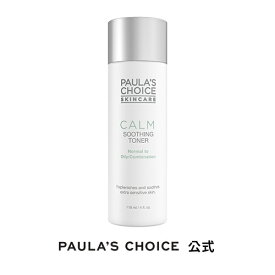 【Paula's Choice】カーム・抗酸化トナー(Normal to Oily)118ml 混合肌 脂性肌 敏感肌 優しい成分 刺激ゼロ 化粧水 スキンケア 韓国コスメ ポーラチョイス paulas choice