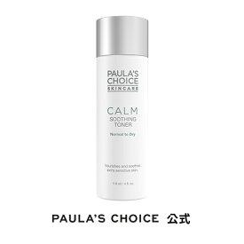 【Paula's Choice】カーム・抗酸化トナー(Normal to Dry)118ml 乾燥肌 ふつう肌 敏感肌 優しい成分 刺激ゼロ 化粧水 スキンケア 韓国コスメ ポーラチョイス paulas choice