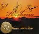 【直筆サイン入り】【ハワイアン CD】 Nani Mau Loa - Everlasting Beauty / Ho'okena (ナニ・マウ・ロア:エヴァー…
