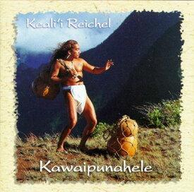 【ハワイアン CD】 Kawaipunahele / Keali'i Reichel (カワイプナヘレ/ケアリイ・レイシェル) 【メール便可】[輸入盤] cdvd-cd
