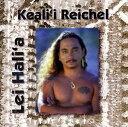 【ハワイアン CD】 Lei Hali'a / Keali'i Reichel (レイ・ハリア/ケアリイ・レイシェル) 【メール便可】[輸入盤]