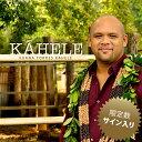 【割引クーポン配布中】【直筆サイン入り】【ハワイアン CD】 Kahele / Kuana Torres Kahele (カーヘレ/クアナ・トレス・カヘレ) 【...