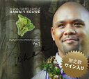 【直筆サイン入り】【ハワイアン CD】 Music For The Hawaiian Islands 1: Hawaii / Hawaii Keawe / Ku...