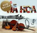 【直筆サイン入り】【ハワイアン CD】 Aloha from Na Hoa / Na Hoa (アロハ・フロム・ナー・ホア / ナー・ホア) 【…