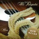 【割引クーポン配布中】【直筆サイン入り】【ハワイアン CD】 Ha'a / Na Palapalai (ハア/ナー・パラパライ) 【メール便可】[輸入盤]