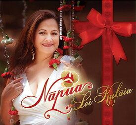 【ハワイアン CD】 Lei Kulaia / Napua (レイ・クライア/ナプア) 【メール便可】[輸入盤] cdvd-cd