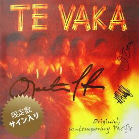 【直筆サイン入り】【ポリネシアン・ミュージック CD】 Te Vaka / Te Vaka (テ・ヴァカ / テ・ヴァカ) 【メール便可】[輸入盤] cdvd-cd