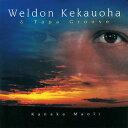 【ハワイアン CD】 Kanaka Maoli / Weldon Kekauoha (カナカ・マオリ/ウェルドン・ケカウオハ) 【メール便可】[輸入盤]