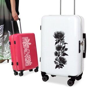 【既製品】 スーツケース キャリーケース ハワイアン柄 キャリーバッグ 機内持ち込み 可 おしゃれ かわいい 花柄 ファスナー TSAロック Sサイズ 超軽量 旅行 ホイケ レッスン コンペ ハワイ fs