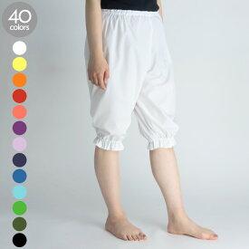 日本製 フラダンス・アンダーパンツ 無地 フラパンツ カヒコパンツ CCパンツ パウスカートのインナーパンツ 40色から選べる フラダンス衣装 【メール便可】 hlds-sc40-khkpnt