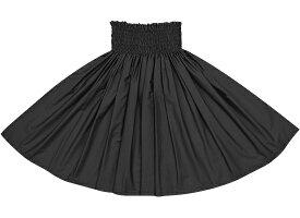 フラダンス 衣装 ブラックの無地パウスカート spau-muji-black 【大人から子どもまで丈が選べる】 ★オーダーメイド