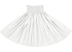 フラダンス 衣装 ホワイトの無地パウスカート spausolid-white 【大人から子どもまで丈が選べる】★オーダーメイド