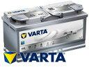 VARTA AGM 高性能バッテリー,充電制御 H15,605-901-095/アウディ A4、A5、A6、A8、BMW