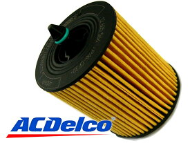 ACDelco オイルフィルター/オイルエレメント★キャプティバ 2.4L、HHR 2.2L/2.4L