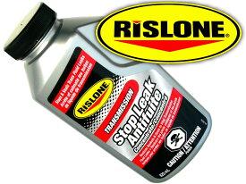 RISLONE 添加剤/A/Tフルード ストップリーク/添加剤 漏れ止め/シボレー,サバーバン,C/K,S10,アストロ,ブレイザー,フォード,ブロンコ,エクスプローラー,ナビゲーター,キャデラック,エスカレード,カマロ/コルベット/マスタング/カプリス