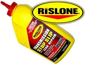 RISLONE 添加剤/トランスミッション,AT,MT,添加剤/A/T, トリートメント/漏れ止め スベリ減少,シフティング改善/シボレー,サバーバン,C/K,アストロ,ブレイザー,フォード,ブロンコ,エクスプローラー,ナビゲーター,キャデラック,エスカレード,カマロ/コルベット/マスタング