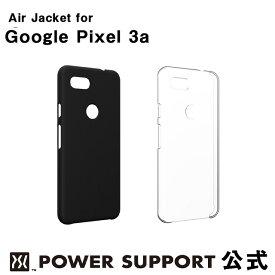 【Google Pixel 公認ケース】パワーサポート エアージャケット Google Pixel 3a ケース (クリア/ラバーブラック)