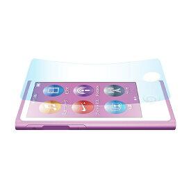 パワーサポート アンチグレアフィルム iPod nano 7th (反射防止/サラサラ)