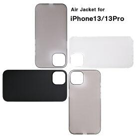 《公式》パワーサポート エアージャケット iPhone 13 / 13Pro / iPhone12 / 12Pro / iPhone11 ケース (スモークマット/クリア/ラバーブラック/クリアブラック) しっかりと大切なiPhoneを守ります。
