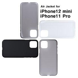 《公式》パワーサポート エアージャケット iPhone12mini / iPhone11Pro ケース (スモークマット/クリア/ラバーブラック/クリアブラック) 美しいフォルム、限りなくゼロに近い装着感、それでいてしっかりと大切なiPhoneを守る、究極のスマホケース(カバー/アイフォン)
