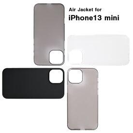 《公式》パワーサポート エアージャケット iPhone13mini / iPhone12mini / iPhone11Pro (スモークマット/クリア/ラバーブラック/クリアブラック) 美しいフォルム、限りなくゼロに近い装着感、それでいてしっかりと大切なiPhoneを守る、究極のスマホケース
