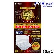 絶対バリアタイムハードツービィ抗菌&ウイルス対策マスク