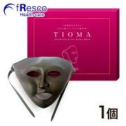 TIOMA〜デトックス・エステマスク〜