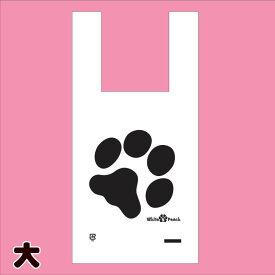 【100枚】肉球イージーバッグ(大)(レジ袋)【猫柄 犬柄 足跡 足あと】